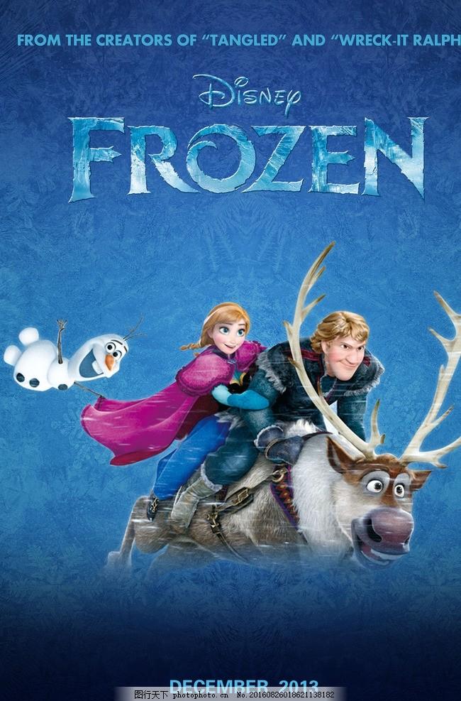 冰雪奇缘 冰雪大冒险 白雪皇后 冰雪女王 雪宝 麋鹿 迪士尼 家庭 喜
