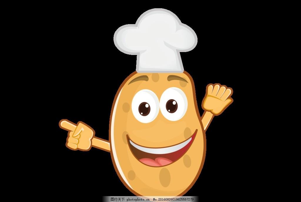 卡通马铃薯 蔬菜 土豆 矢量 拟人 厨师 豆子 摄影 动漫动画图片