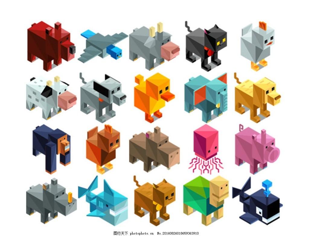 几何立体动物