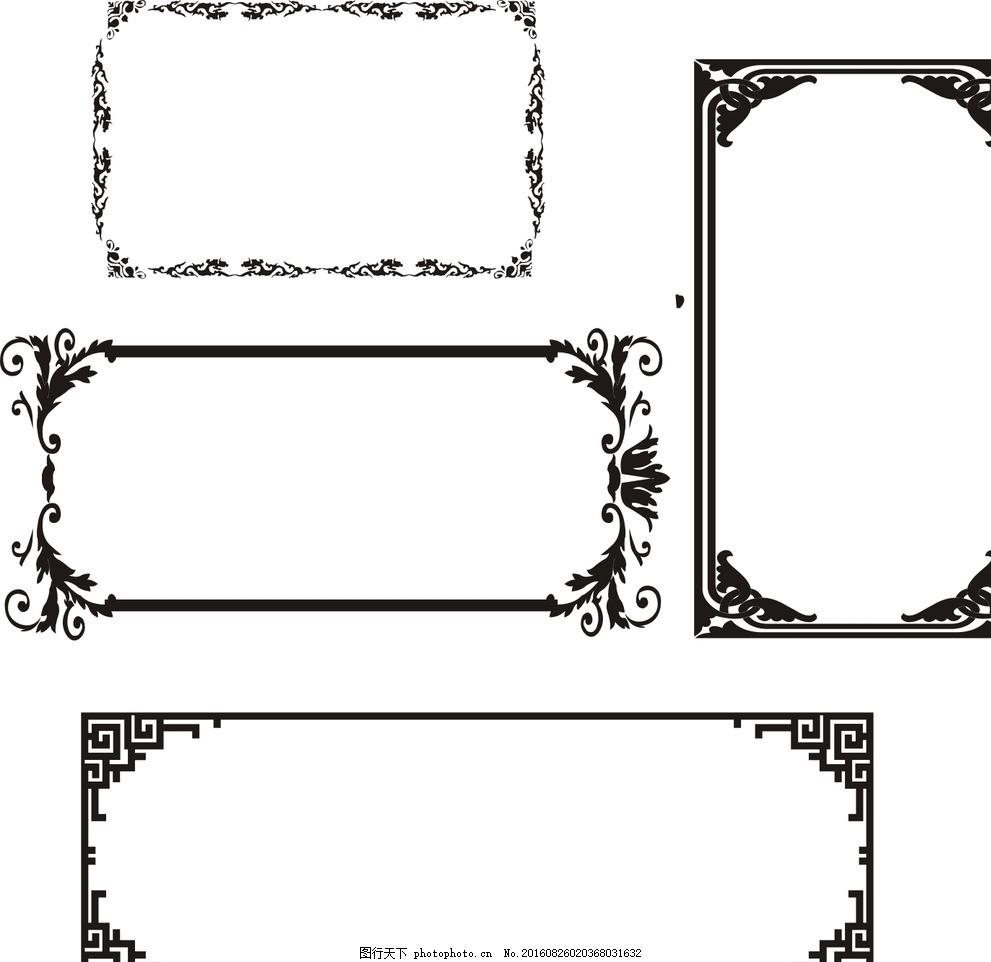 角边 矢量边框 欧式花边 欧式边框 精美边框 欧式 精美 时尚 黑白