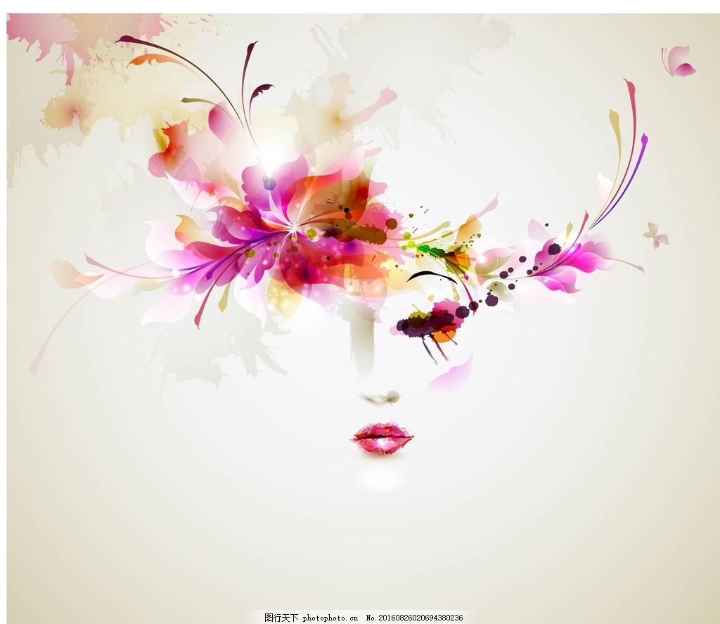 水彩美女 手绘 头像 淡妆 花卉 花系列