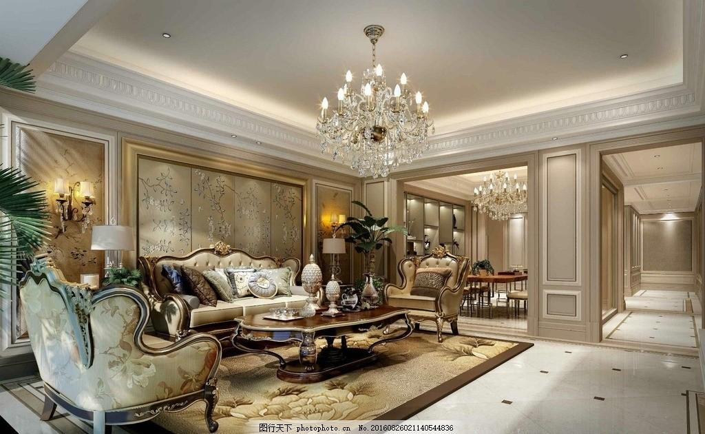 欧式家装效果图 欧式 简欧 家装 装修        设计 3d设计 3d设计 72d图片