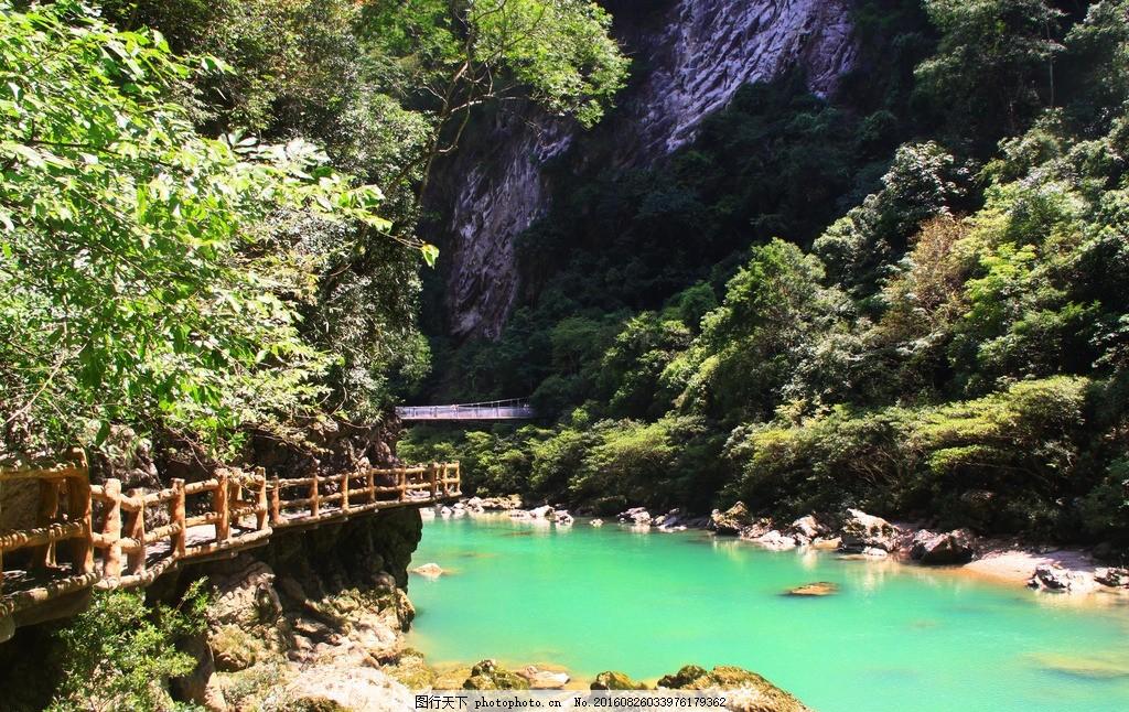 贵州 荔波 大小七孔景区 风景名胜 世界遗产 荔波山水 峡谷 溪流 青山