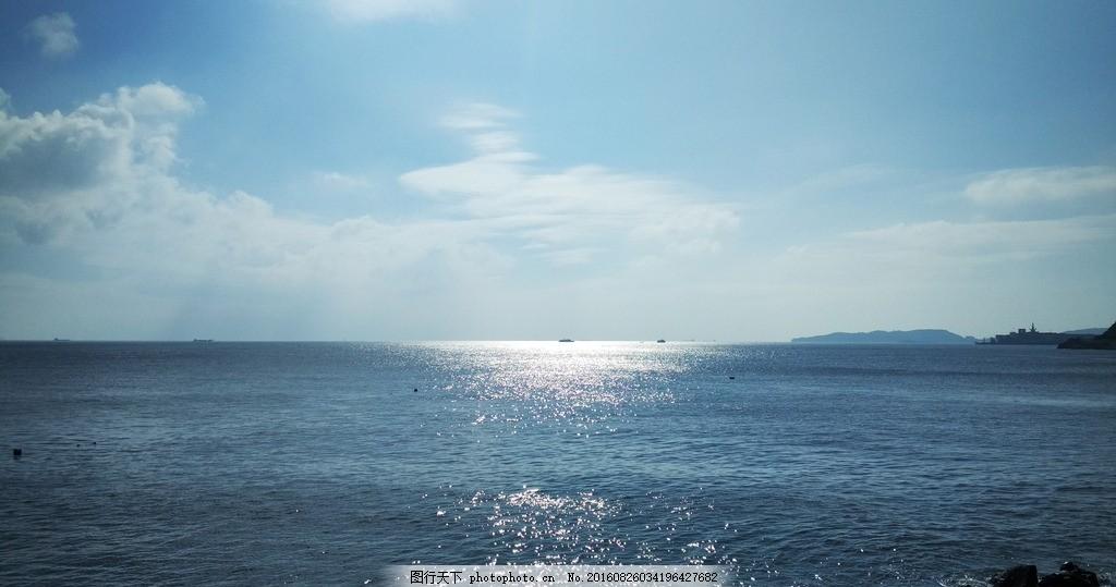 东海 港口 渡口 渔港 蓝天白云 岛 山岛 沙滩 海滩 李柱山码头 泗礁