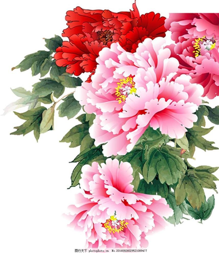 牡丹花 水墨画 水墨牡丹 十字绣 水彩 分层图 设计 广告设计 广告设计