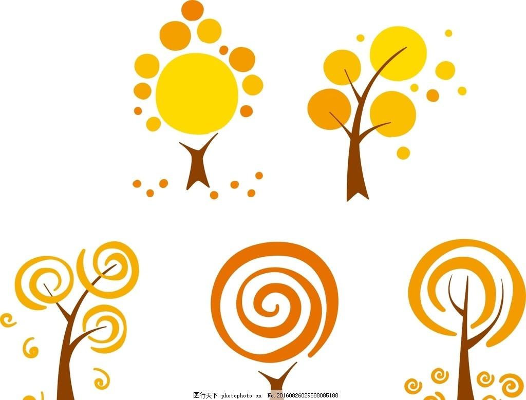 抽象树木 卡通素材 可爱 手绘素材 儿童素材 涂鸦树木 卡通装饰素材