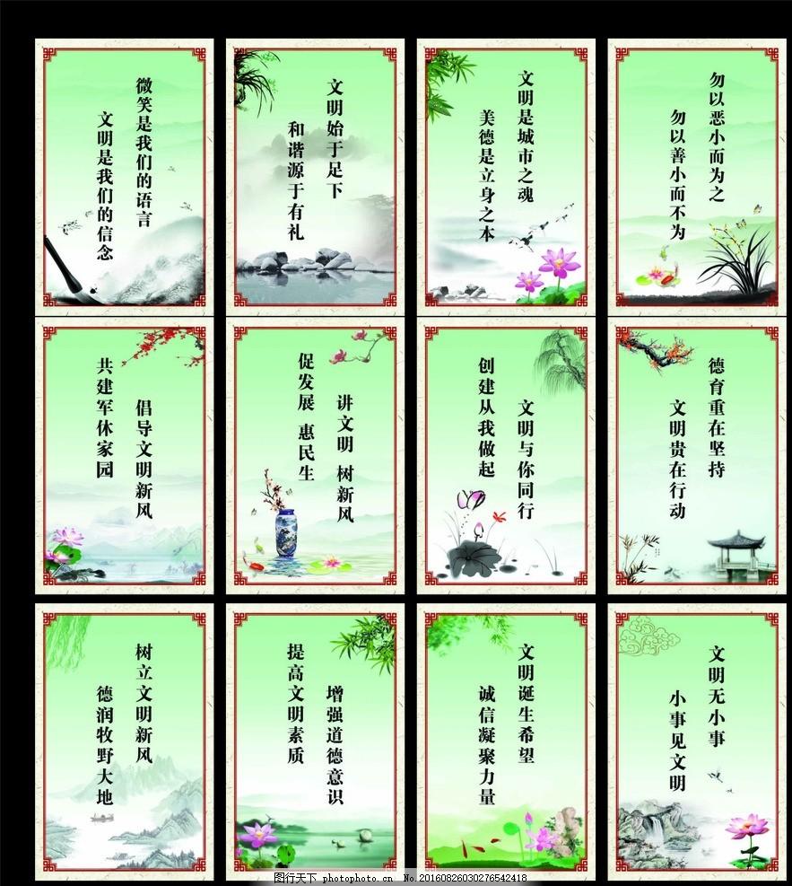 中国风 古风素材 中国风背景 水墨背景 古风边框 荷花 兰花 石子 游鱼