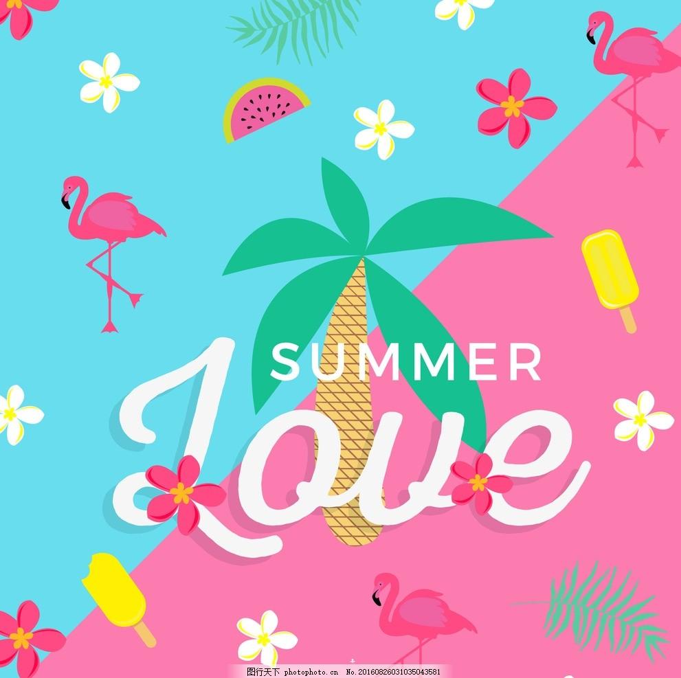 欢快的夏天背景 背景 花 树 夏天 阳光 树叶 度假 棕榈树 棕榈 花卉