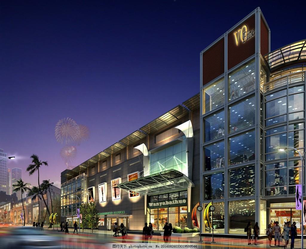 夜景 商业街 ps 渲染 贴图 高楼 分层 高清 素材 图案花纹 设计 psd分