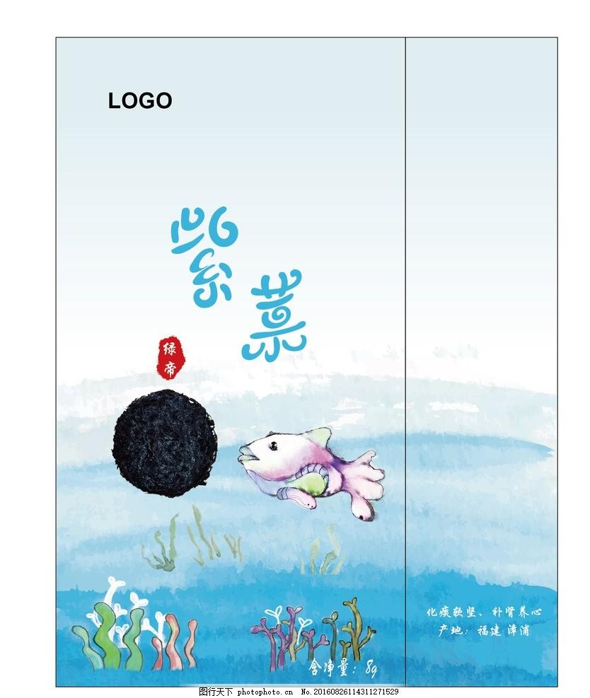 紫菜袋 彩铅背景 紫菜包装 袋子 海洋 水草 海底 包装设计 广告设计