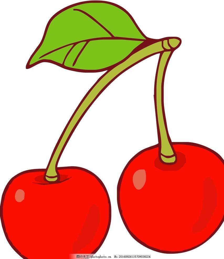 卡通樱桃 卡通水果 樱桃 可爱水果 可爱樱桃 水果 卡通 设计 广告设计