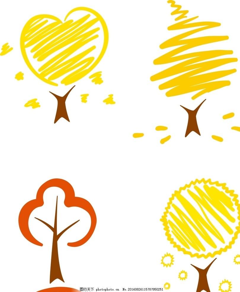涂鸦树木 卡通素材 可爱 手绘素材 儿童素材 卡通装饰素材 矢量