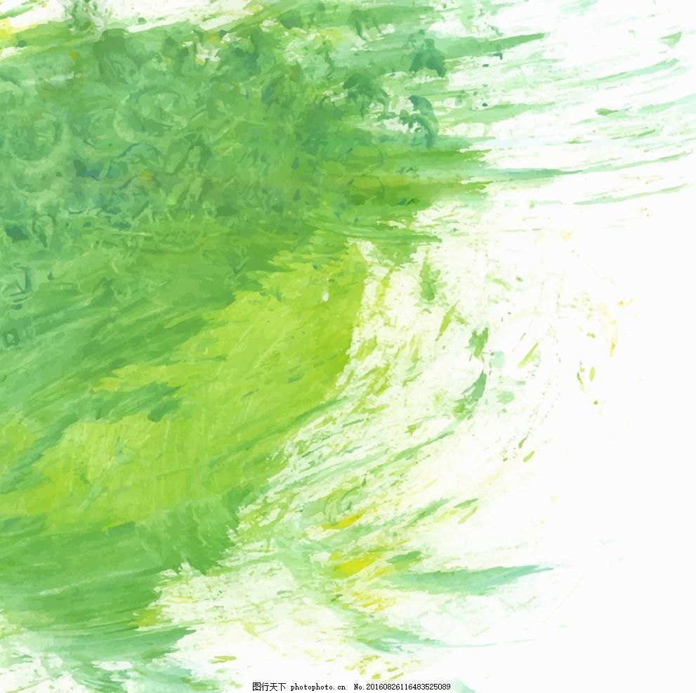 绿色手绘背景 摘要 抽象 水彩 油漆 颜色 艺术 墙纸 多彩 画