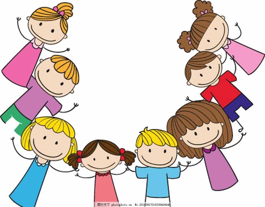 卡通手绘可爱儿童 幼儿园素材 卡通手绘人物 学生 老师 学校宣传栏