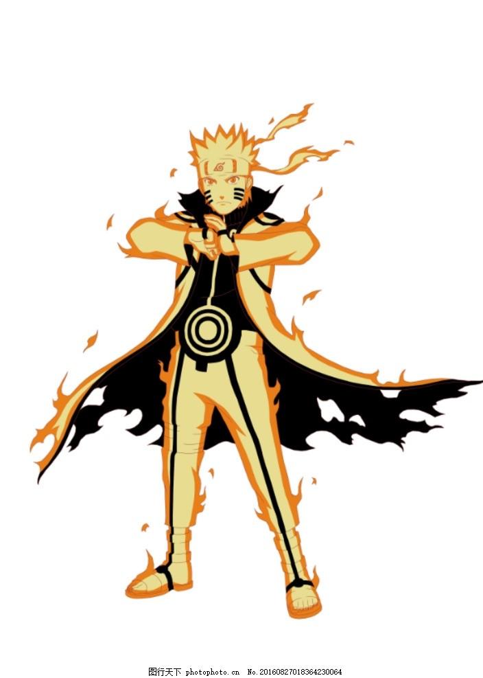 火影忍者鸣人九尾模式 鸣人 火影忍者 九尾模式 六道之力 火影 黄色