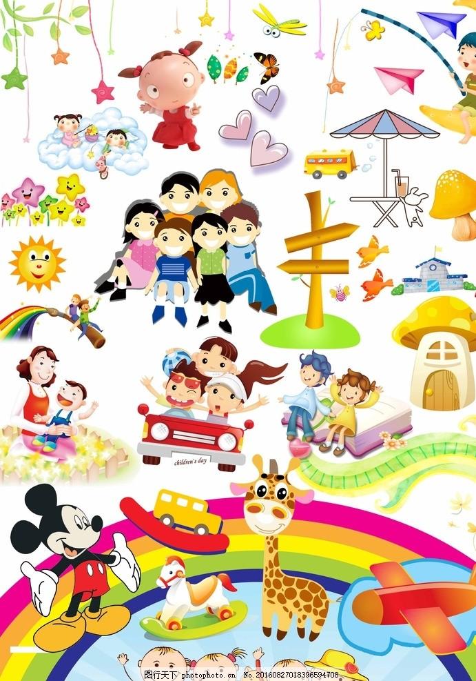 手绘漫画孩子 可爱宝宝 服装童装童鞋 幼儿园 月嫂中心 游乐园 全托