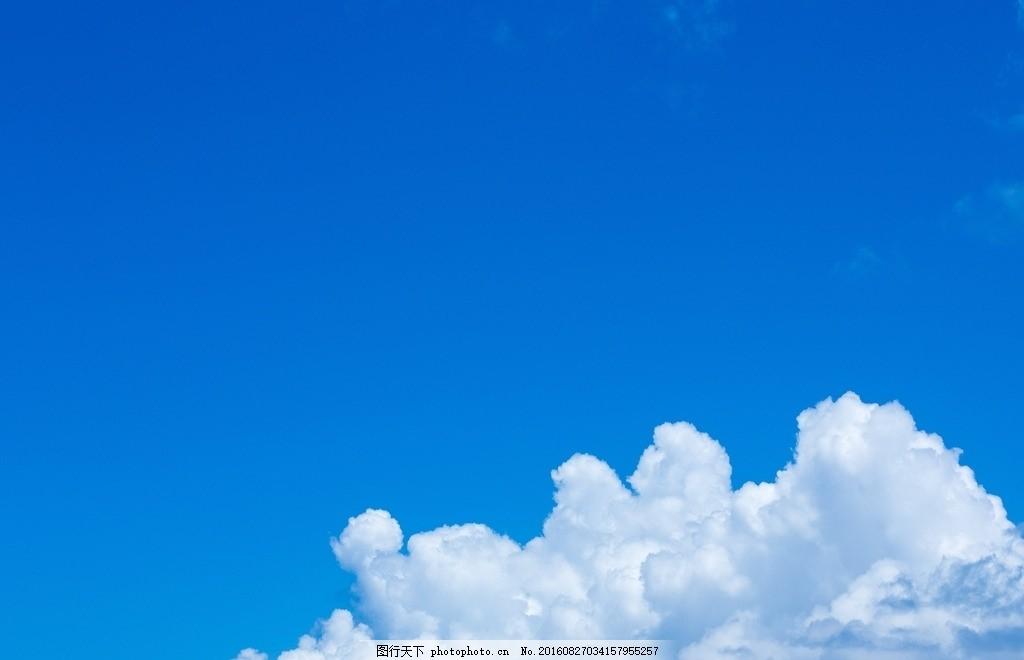 云 4-天空太阳月亮星 摄影 自然景观 自然风景 300dpi jpg