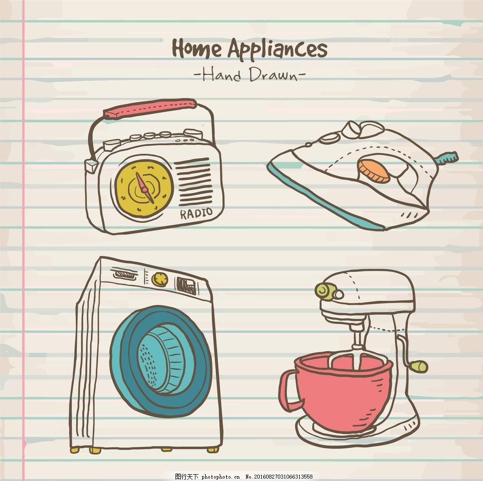 绘画 铁 洗衣机 机 冲压 家电 家居 素描 手绘 各种击球手 设计 广告