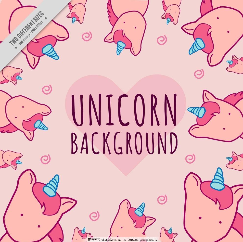 粉红色的独角兽背景 背景 手 动物 画 粉红色 马 可爱的 绘画 魔术 童