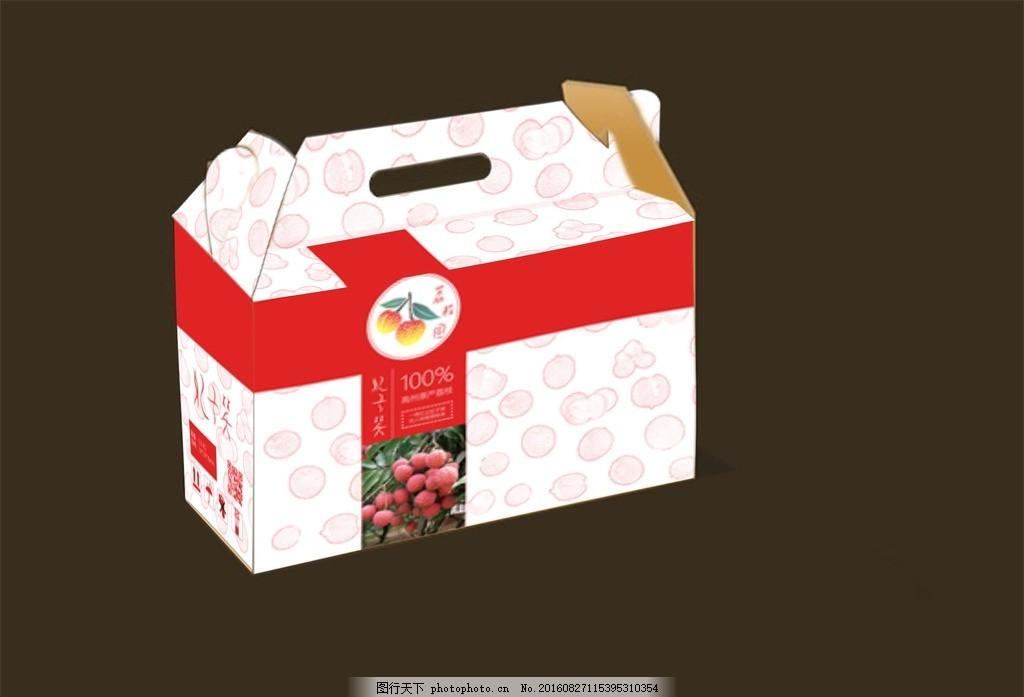 荔枝礼盒展开图 水果礼盒 礼盒包装 水果包装 妃子笑荔枝盒 广告设计图片