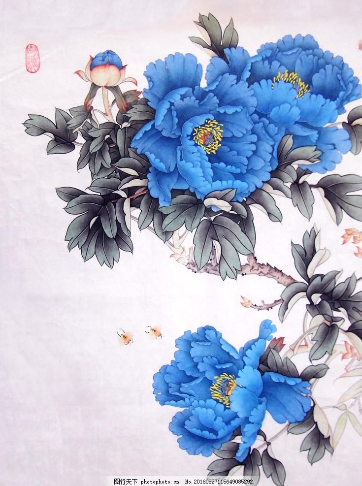 手绘牡丹 工笔画 国画 工笔画牡丹 国画牡丹 蓝色牡丹 牡丹花