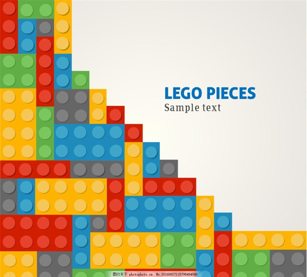 彩色乐高积木背景矢量素材 塑料积木 乐高 丹麦 积木 矢量图 设计