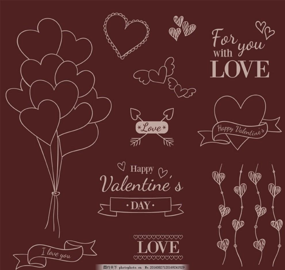 手绘爱心元素矢量素材 爱心 丝带 情人节 手绘 气球 love 矢量图 设计