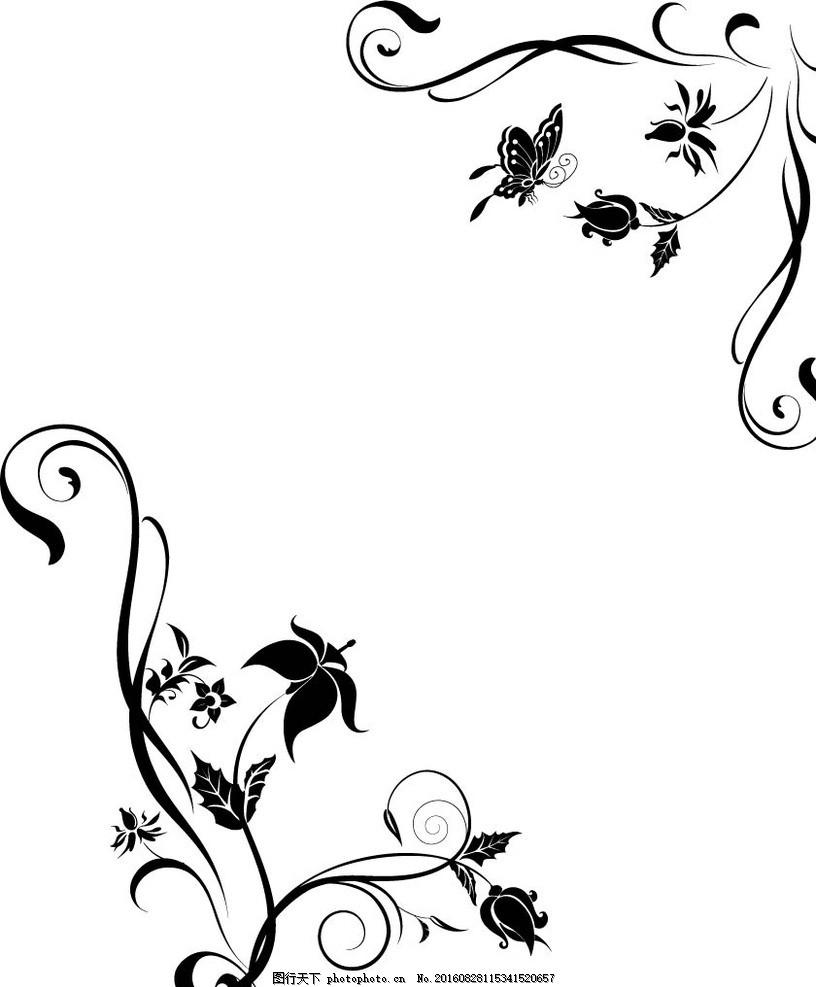无缝拼花 对角花 硅藻泥矢量图