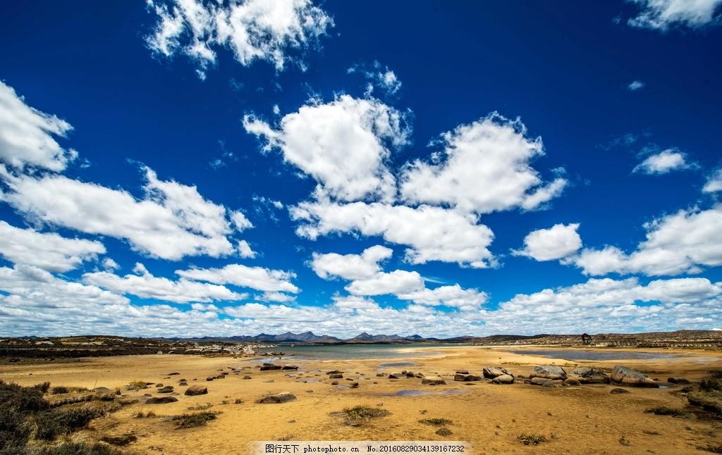 西藏风景旷野蓝天 西藏风景 西藏 草原 旷野 大草原 草地 蓝天白云 云团 云层 风景 风光 自然 大自然 自然风光 自然风景 景色 唯美 景物 自然景色 蓝天 白云 晴天 天空 太阳 阳光 日光 摄影 自然景观 自然风景 72DPI JPG