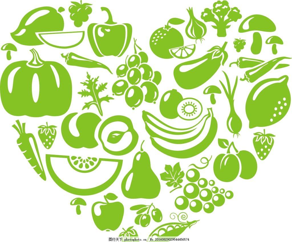 心形蔬果 心形图案 创意蔬果 蔬果剪影 矢量蔬果 矢量素材 圆葱