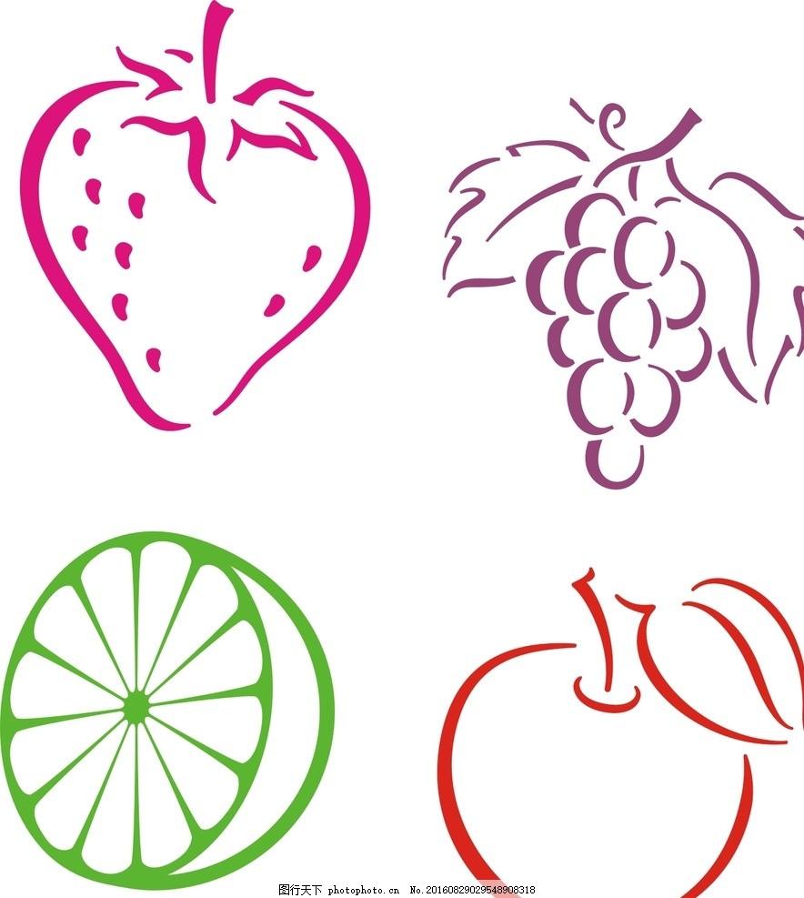 卡通水果 水果图标 水果标签 简笔画 水果简笔画 矢量图标 标签 草莓
