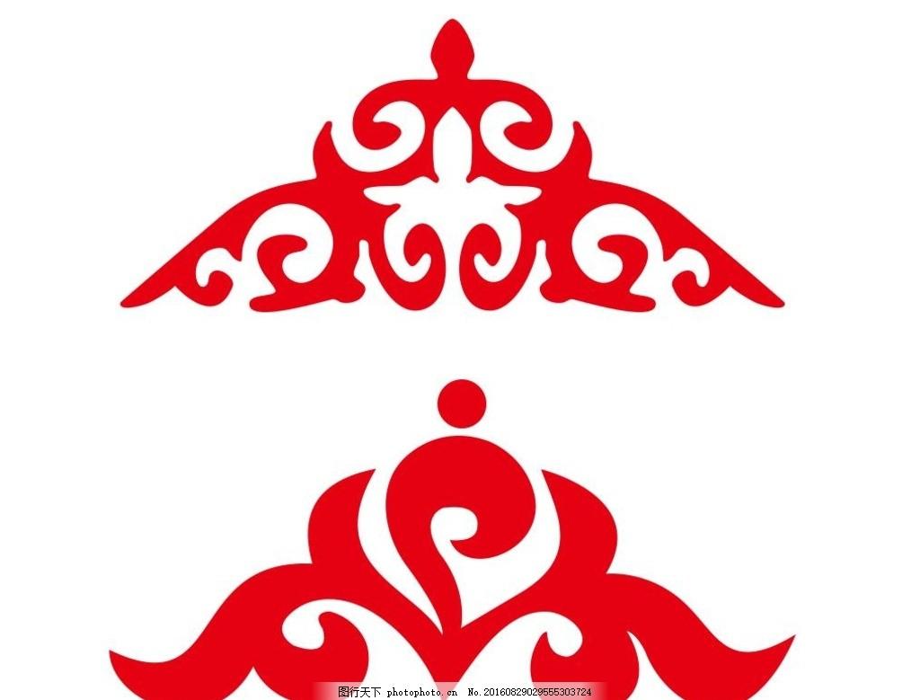 新疆 哈萨克族 花纹