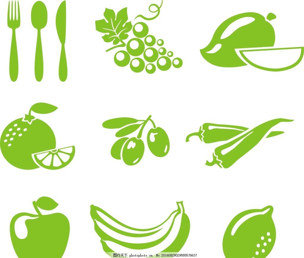 水果 餐具 香蕉 葡萄 矢量素材 矢量 素材 矢量图标 标签 黑白图标