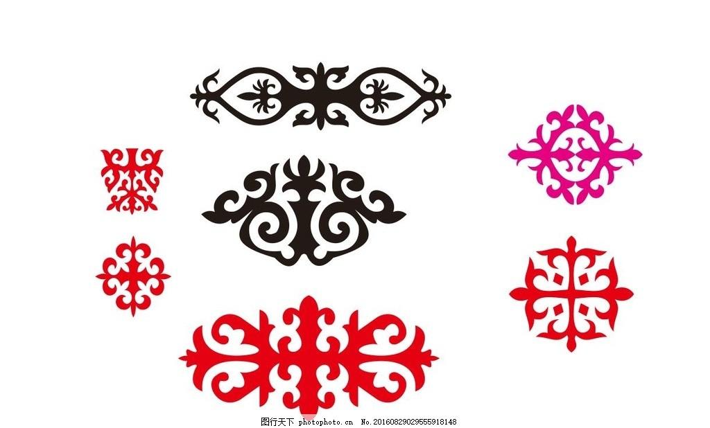 哈萨克族民族花纹素材