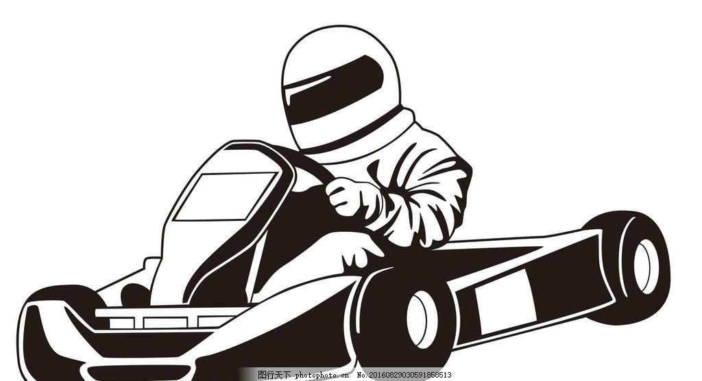 设计图库 广告设计 卡通设计  车手 赛车 赛车比赛 汽车 车辆 机械车