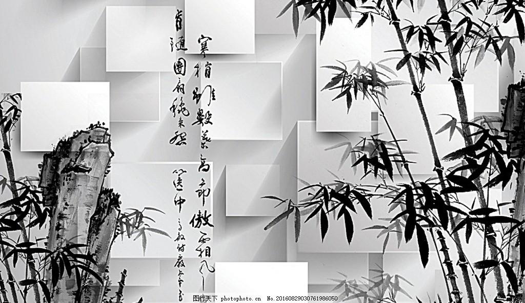 动漫竹子手绘图片