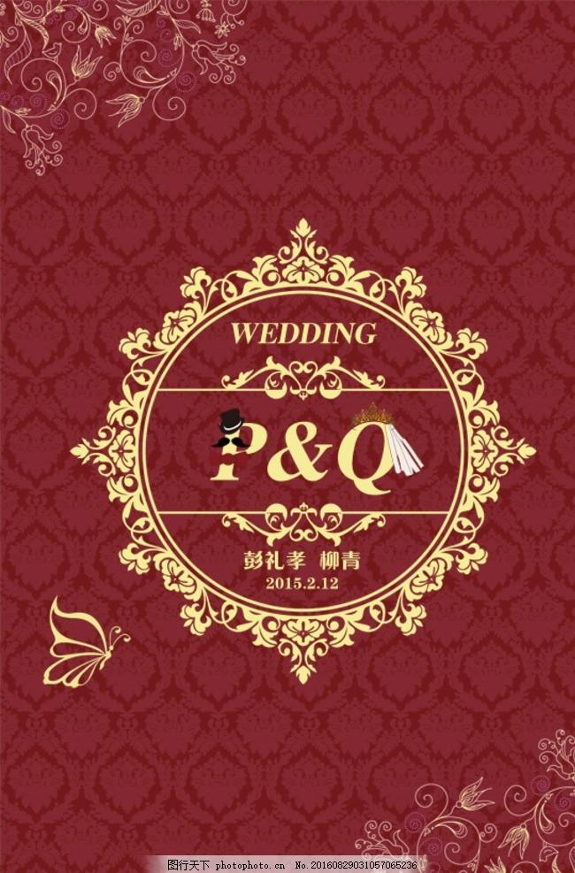 婚礼舞台背景 暗红色主题 婚礼设计 舞台背景 大屏背景 暗红色 欧式婚