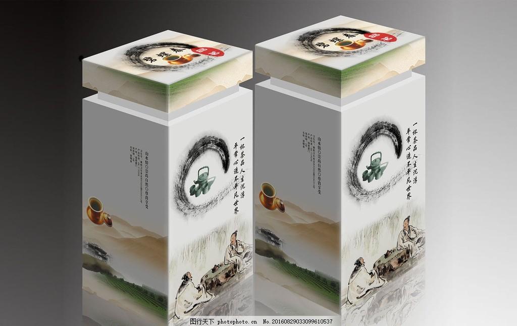 包装茶叶盒 中国风茶叶盒 包装盒 广告设计 封面设计 效果图图片