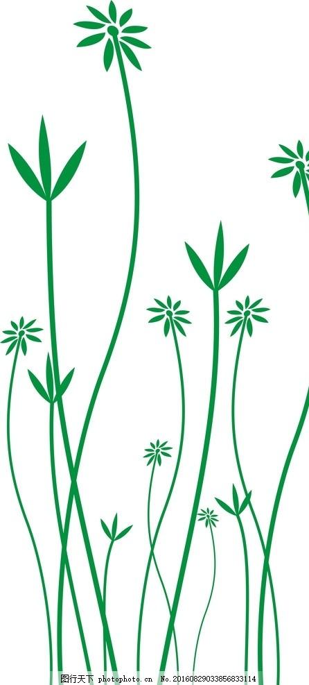 艺术拼花 碎花 硅藻泥矢量图