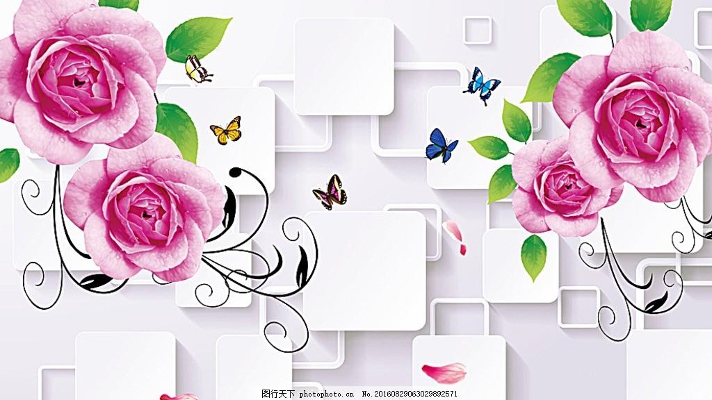 花朵简约3d方块背景墙 3d方块 玫瑰花 月季花 花藤 藤蔓 花瓣 卡通