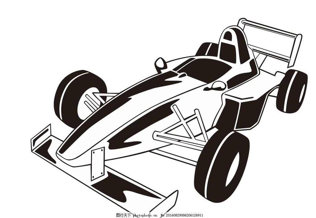 设计图库 名片卡证 邀请函贺卡  四驱车 赛车 汽车 车辆 机械车 交通