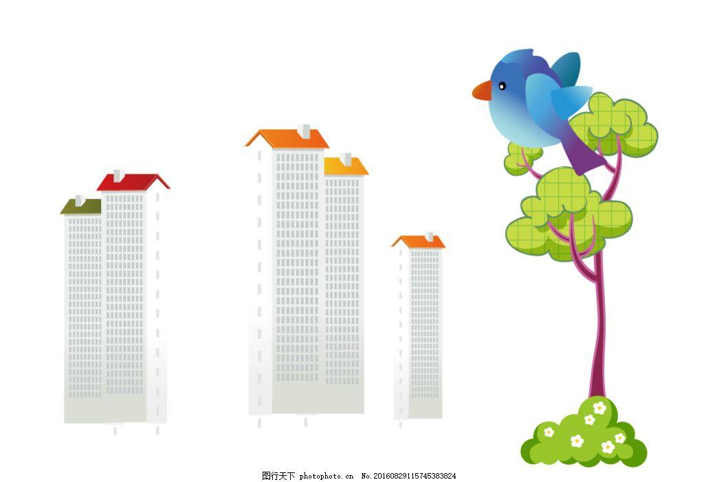 楼房 树木小鸟 卡通素材 可爱 手绘素材 儿童素材 矢量 抽象设计