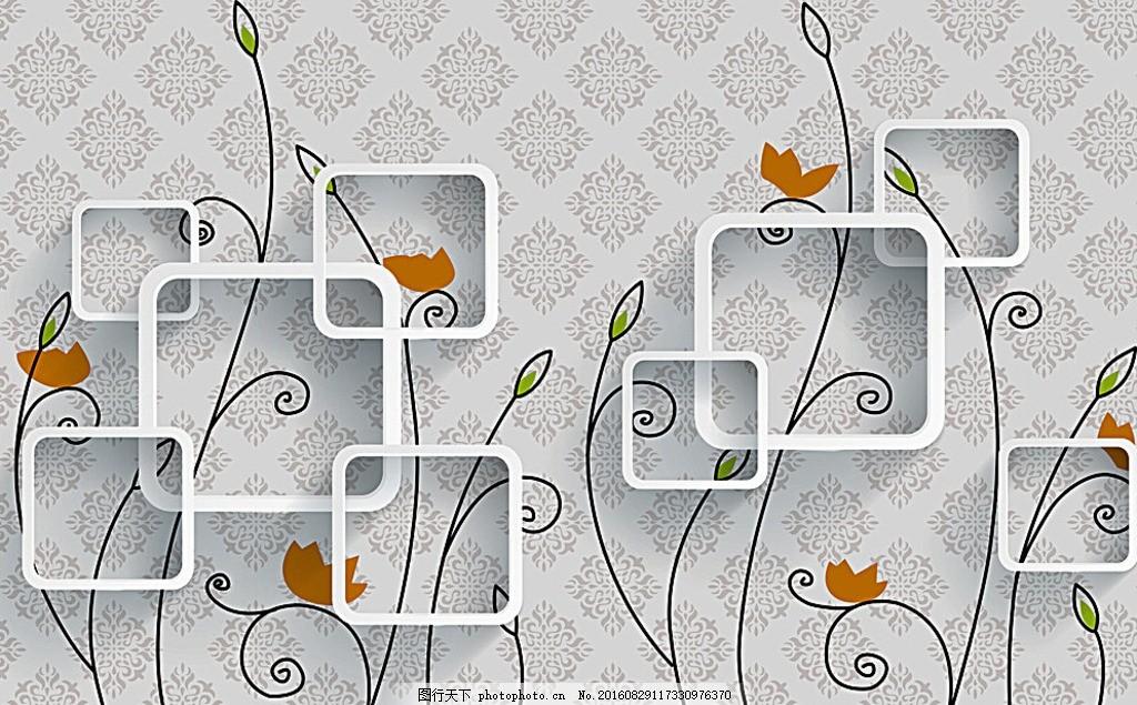 简约背景墙 方块 简单线条花卉 花纹背景 素雅 卡通手绘 中式