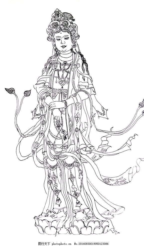 观音 菩萨 线描 美术 绘画