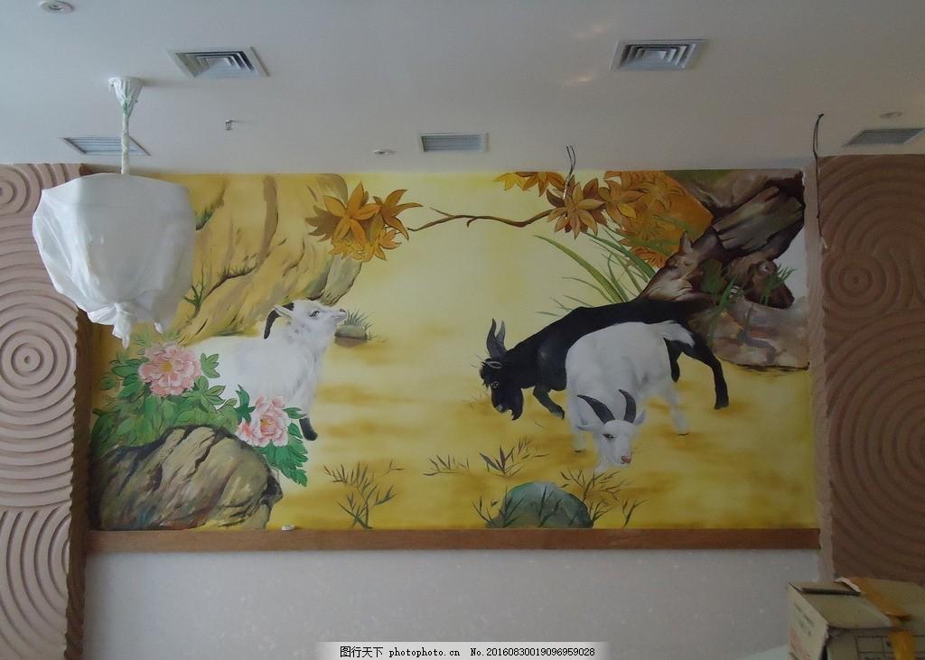 手绘墙 墙体彩绘 壁画 手绘 国画 风景 摄影 文化艺术 美术绘画 72dpi