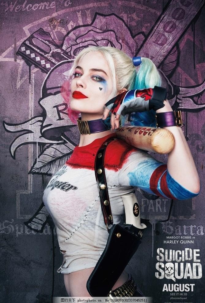 小丑女 dc 反派 哈莉奎茵 漫画 电影 自杀小队 玛格特罗比 影视 摄影图片
