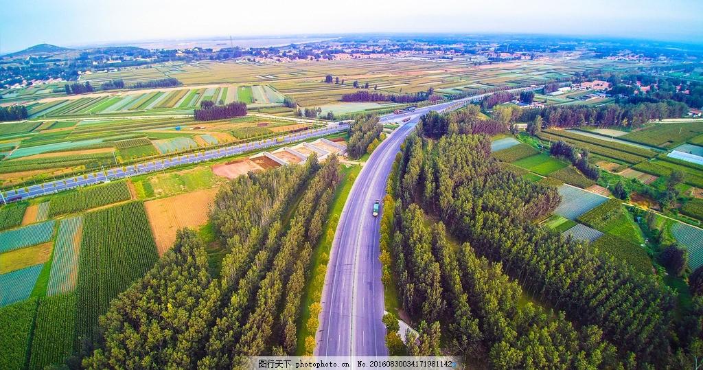 航拍公路农田 航拍 公路 农田 风景 背景 乡村 航拍系列 摄影 自然