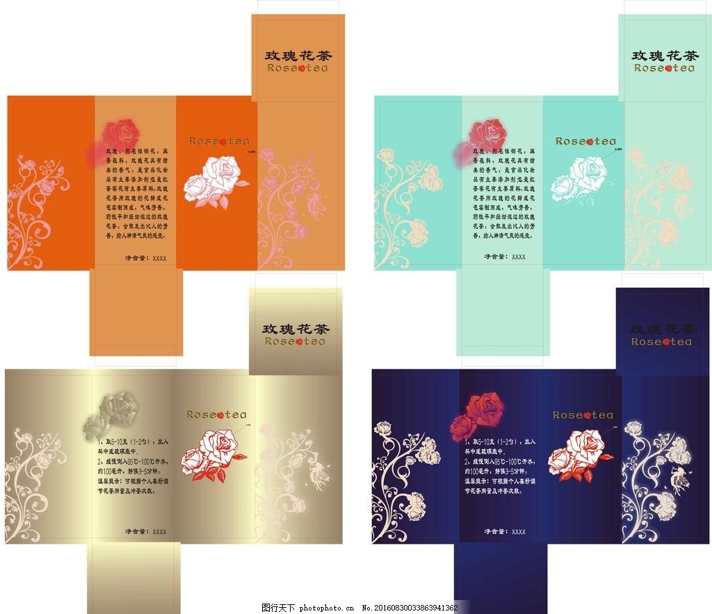 包装设计 cdr 玫瑰花茶小盒 花茶展开图 花茶简介 茶包装设计 饮食