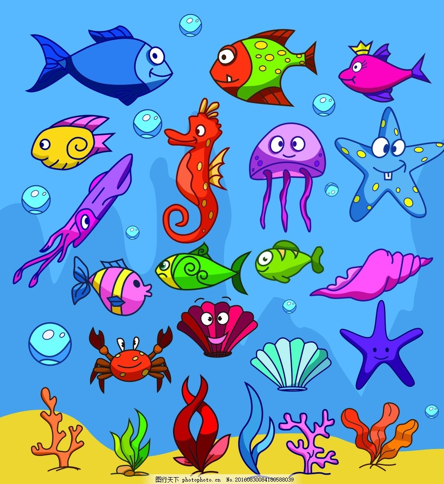 卡通手绘海底生物 动物图片 鱼类 鱼 水母 海马 海星 章鱼 螃蟹 贝壳