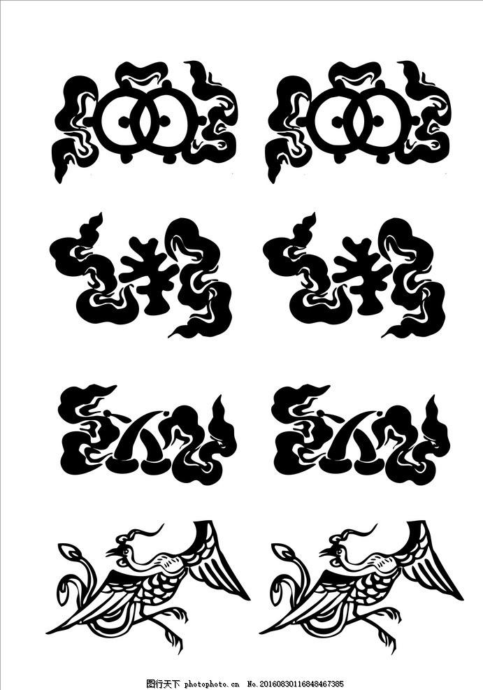 花纹图案 花纹 图案 版面 线描 边框底纹 黑白装饰画 黑白线描 藏族